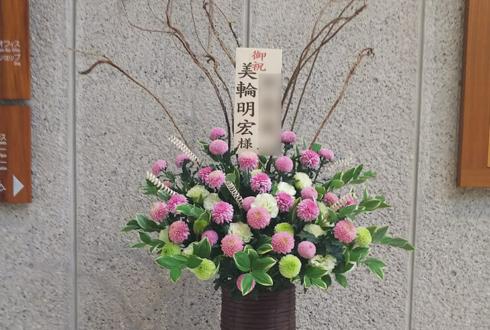 新国立劇場 美輪明宏様の舞台公演祝い花