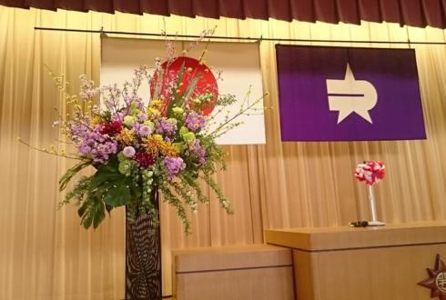 練馬区桜台 開進第二小学校様の卒業式壇上花 スタンド花