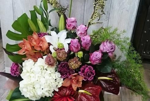池袋 ラッズプラスエイチ(Lads+h)様の開店祝い花