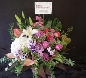 練馬区 スタジオAZ美容室様お届け 誕生日プレゼントの花
