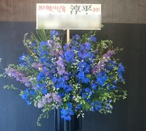 BOX in BOX THEATER   シアターグリーン 山本淳平様の舞台 blueスタンド花