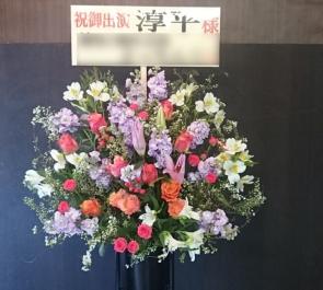 BOX in BOX THEATER   シアターグリーン 山本淳平様の舞台 カラフルスタンド花