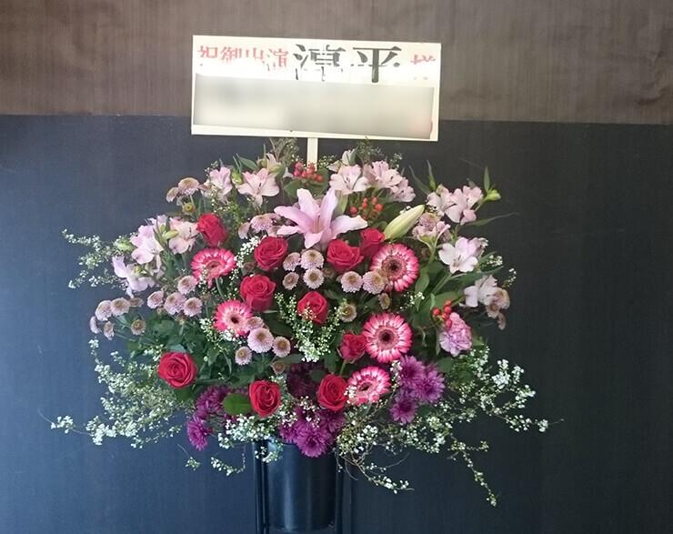 池袋シアターグリーン BOX in BOX THEATER 山本淳平様の舞台出演祝いpink系スタンド花