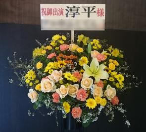 池袋シアターグリーン BOX in BOX THEATER 山本淳平様の舞台スタンド花 Yellowグラデーション