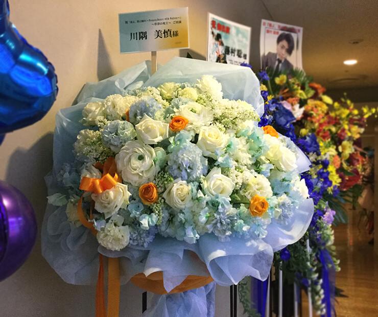 紀伊国屋サザンシアター 川隅美慎様の舞台出演祝い花束風スタンド花