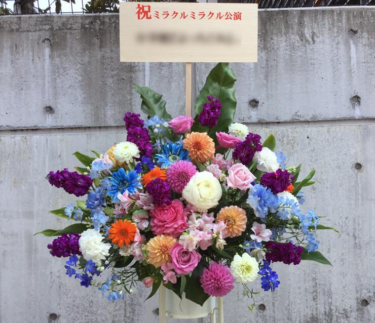 Zeppダイバーシティ東京 ミラクルミラクル様のライブスタンド花