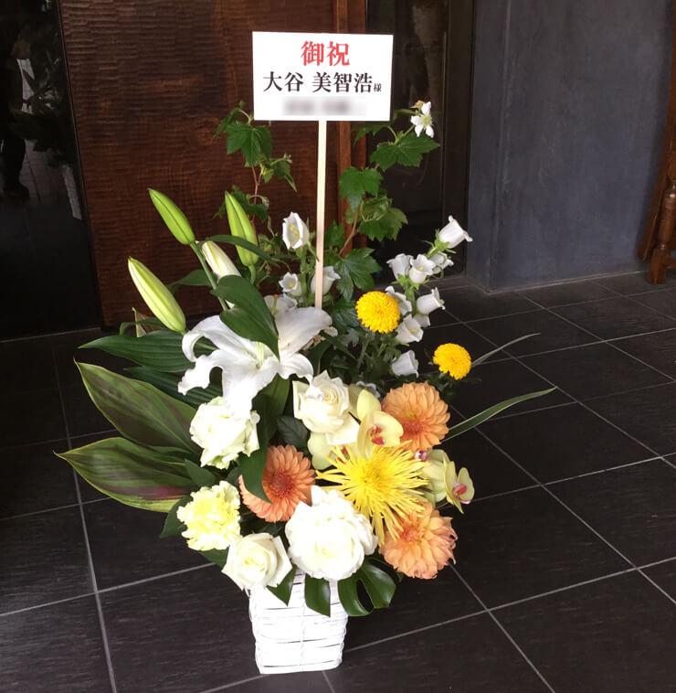 俳優座劇場 大谷美智浩様のミュージカル楽屋花