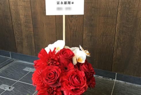 帝国劇場 富永雄翔様ミュージカル「Endless SHOCK」千秋楽祝い楽屋花