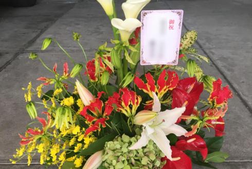 本駒込 東光会美術会館 個展祝い花