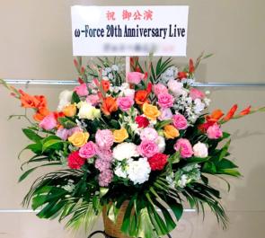 ディファ有明 ω-Force 20th Anniversary Live開催祝いコーンスタンド花