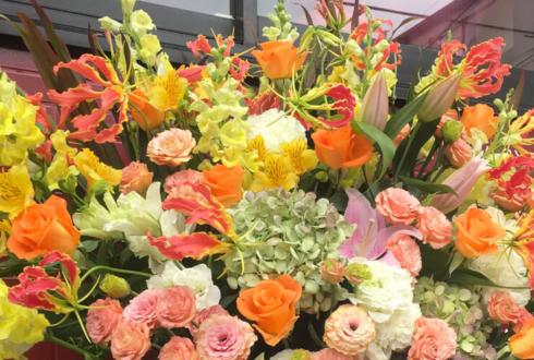 荒川区町屋 カド珈琲様の開店祝いスタンド花