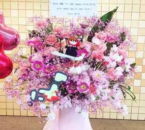 両国国技館 小倉唯様のライブツアー千秋楽祝いフラスタ