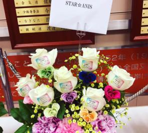 日本武道館 AIKATSU☆STARS!様 STAR☆ANIS様のライブ楽屋花
