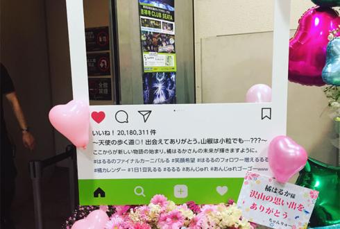 吉祥寺SEATA Ange☆Reve 橘はるか様の卒業ライブフラスタ