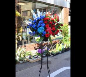 国際フォーラム 石丸幹二様のミュージカル『ジキル&ハイド』様スタンド花