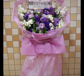 両国国技館 Bis様のワンマンライブ&プー・ルイ様卒業公演 花束風スタンド花 Purple