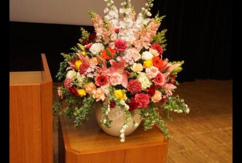 セシオン杉並 日本東京国際学院様の卒業式 壇上花