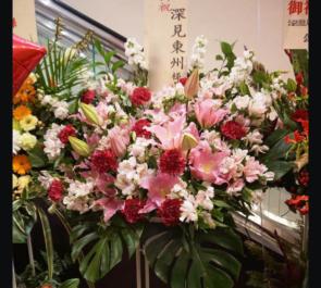 泉ガーデンギャラリー 深見東州様の誕生日祝いスタンド花