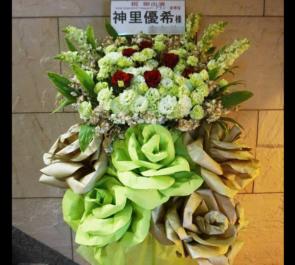 新宿シアターサンモール 神里優希様の舞台公演祝いフラスタ