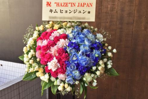 NHK ホール キムヒョンジュン様ライブ ハートスタンド花
