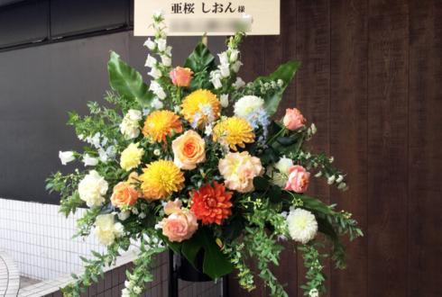 TSUTAYA O-WEST 26時のマスカレイド 亜桜しおん様の生誕祭&卒業ライブスタンド花