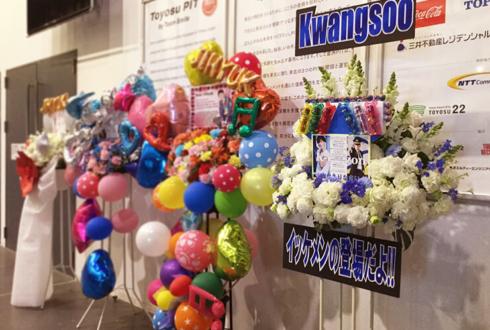 豊洲PIT KWANGSOO(グァンス)様の除隊記念ファンミーティング祝いスタンド花
