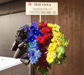 赤坂ACTシアター TEAM NACS様の舞台スタンド花