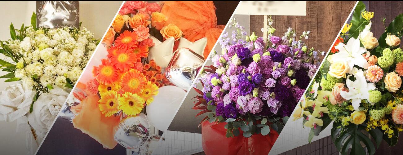 練馬文化センターに贈る花