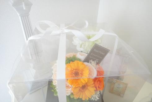 さいたま市浦和区 昇進祝いの花 プリザーブドフラワー