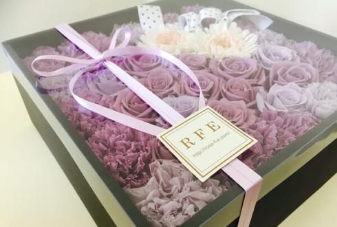 港区 70歳の誕生日プレゼント 古希祝いの花 プリザーブドフラワー