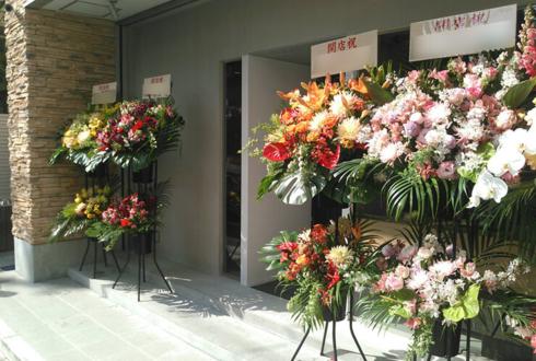 千葉 ゴールデンタイム様の開店祝い桜スタンド花