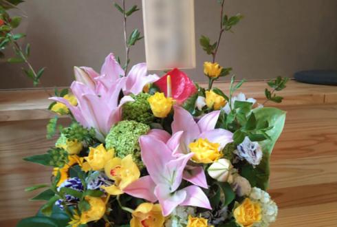 豊島区 JIZO接骨院様の開院祝い花