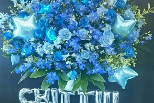 中野サンプラザ BiSH セントチヒロチッチ様のライブ公演祝いブルースタンド花