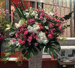 上野東京文化会館 公演祝いメタルスタンド花