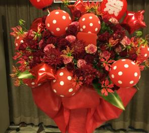 紀伊国屋ホール 米原幸佑様の舞台出演祝いバルーンスタンド花