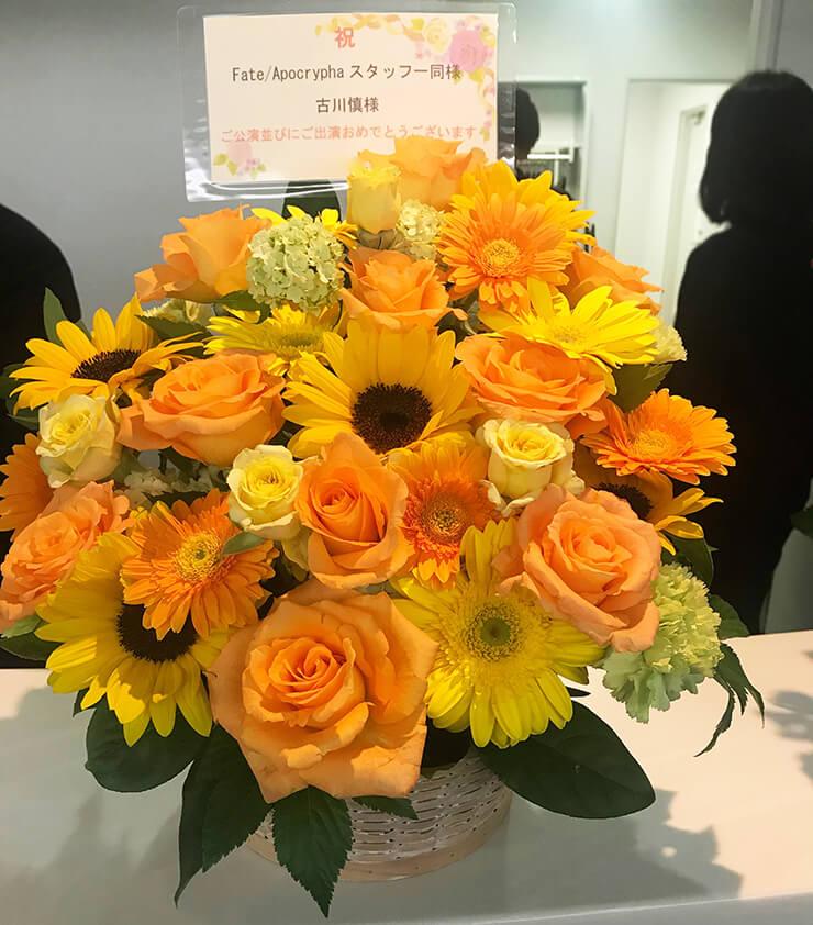 品川ザ・グランドホール 古川慎様のイベント出演祝い花