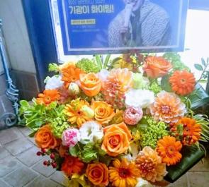 東京国際フォーラム HIGHLIGHT様のファンミーティング楽屋花