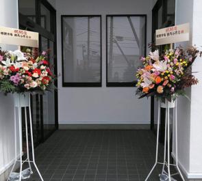 メガネ市場練馬谷原店様のリニューアルオープン祝いスタンド花