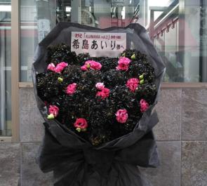 初台DOORS 希島あいり様の2ndワンマンライブ花束風スタンド花