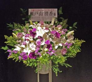 代官山LOOP 瀬戸山清香様のバースデーライブ公演祝いスタンド花