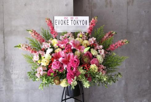 北青山 EVOKE TOKYO様の開店祝いスタンド花
