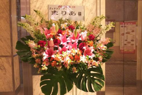 上野 Clubゴッドファーザー まりあ様への誕生日祝いスタンド花