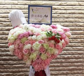 TOKYO FM HALL 井出卓也様の朗読劇出演祝いスタンド花