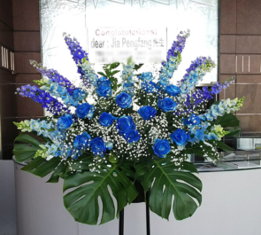 白寿ホール 賈鵬芳(ジャー・パンファン)様の30周年記念リサイタル祝いスタンド花