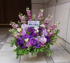 銀座博品館劇場 PrizmaX 清水大樹様の舞台出演祝い楽屋花