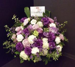 渋谷Mt.RAINIER HALL 100% ロクヒョン様のイベント祝い花