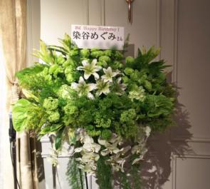 東京ステーションホテル Megu Entertainment株式会社 染谷めぐみ様の誕生日パーティースタンド花