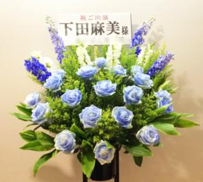 紀伊国屋サザンシアターTAKASHIMAYA 下田麻美様の朗読劇出演祝いスタンド花