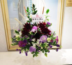 三越劇場 猪野広樹様の舞台『THE 面接 』公演祝い楽屋花