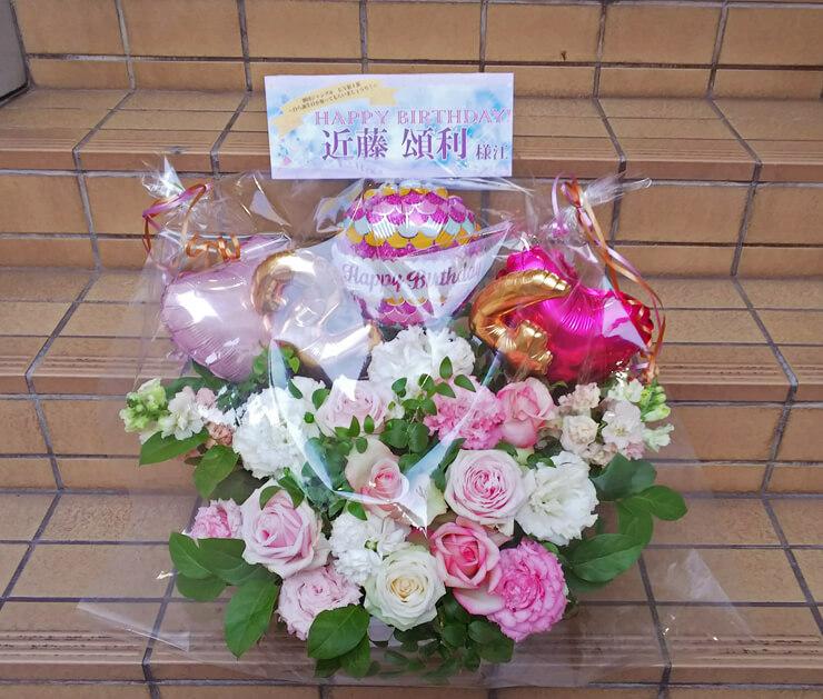ジャングル秋葉原店 近藤頌利様の生誕祭イベント祝い楽屋花